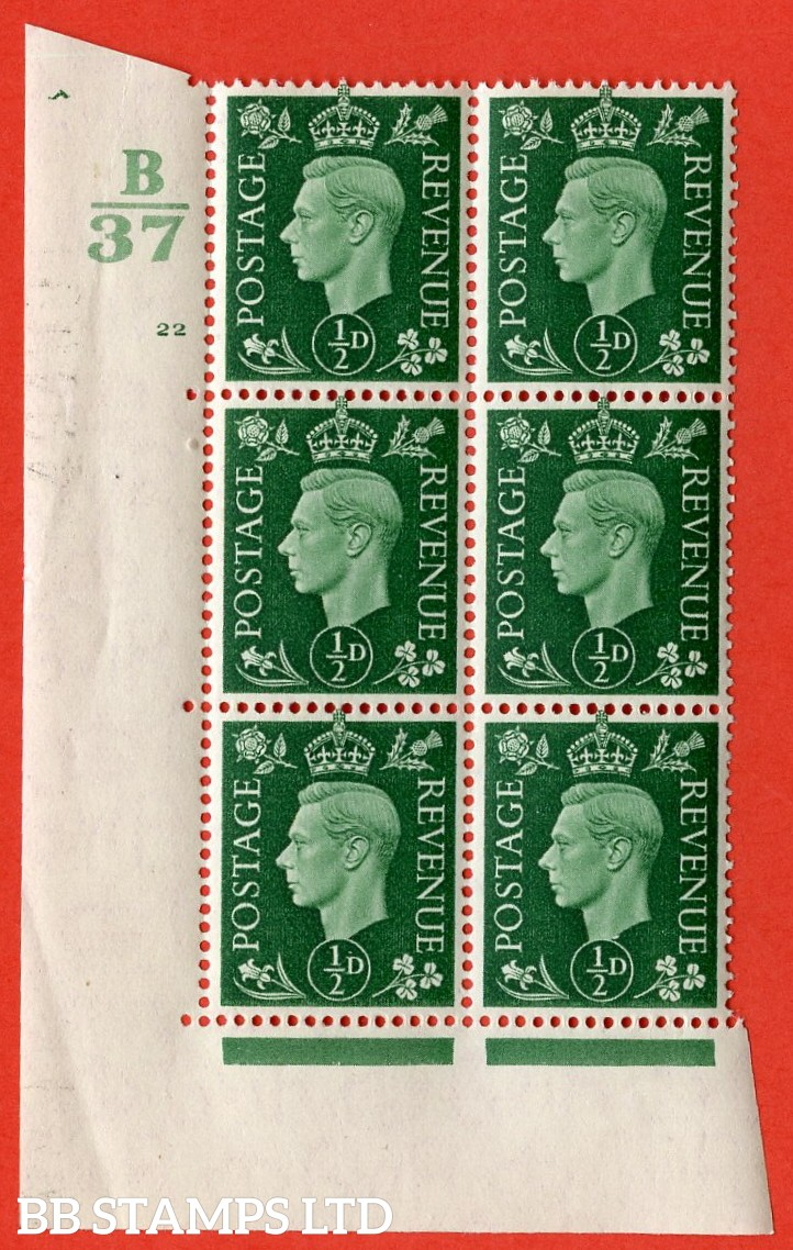 "SG. 462. Q1. ½d Green. A superb UNMOUNTED MINT "" Control B37 cylinder 22 no dot "" block of 6 with perf type 5 E/I with marginal rule."