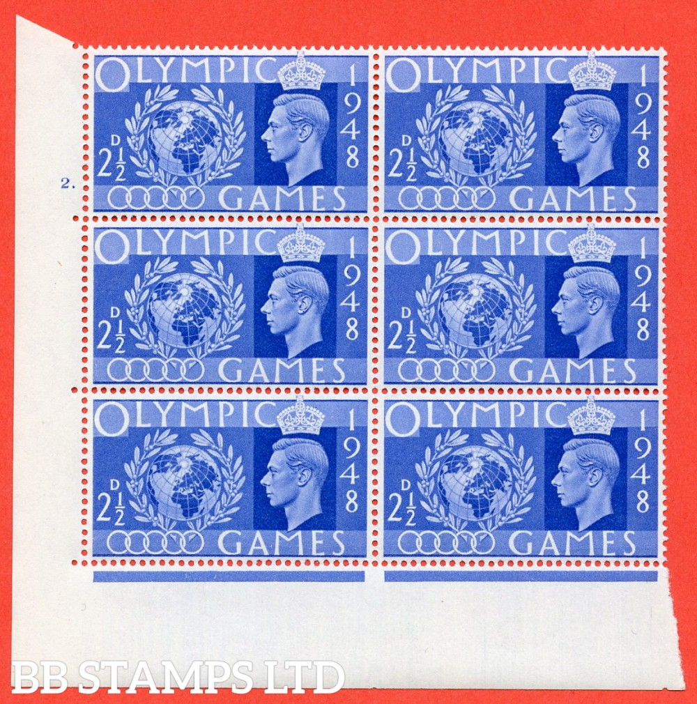 SG. 495. QCom14. 2½d Ultramarine cylinder block of 6. UNMOUNTED MINT. Cylinder 2 dot with perf type 5 E/I.