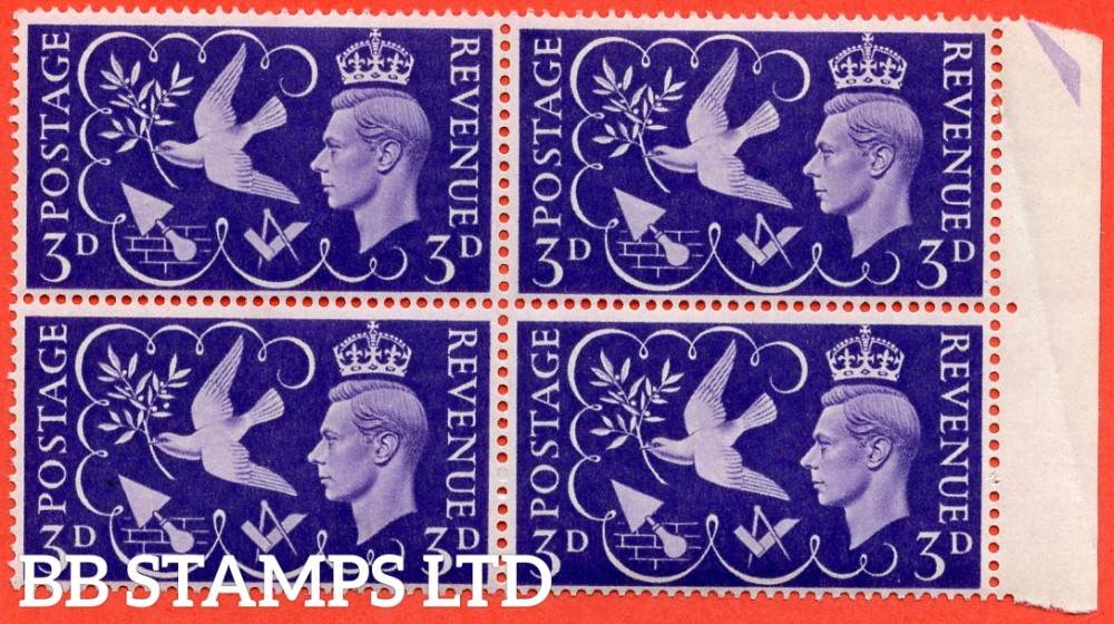 "SG. 492 a. QCom9 b. 3d violet. A super UNMOUNTED MINT block of 4 with h the listed "" Seven berries. Cylinder 4 no dot. Row 12/5 "" variety."