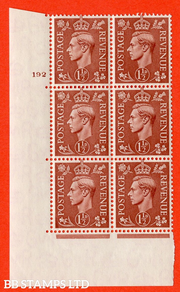 "SG. 487. Q8. c. 1½d Pale Red-Brown. A superb UNMOUNTED MINT ""  Control S46 cylinder 192 no dot "" control block of 6 with perf type 5 E/I. with marginal rule"