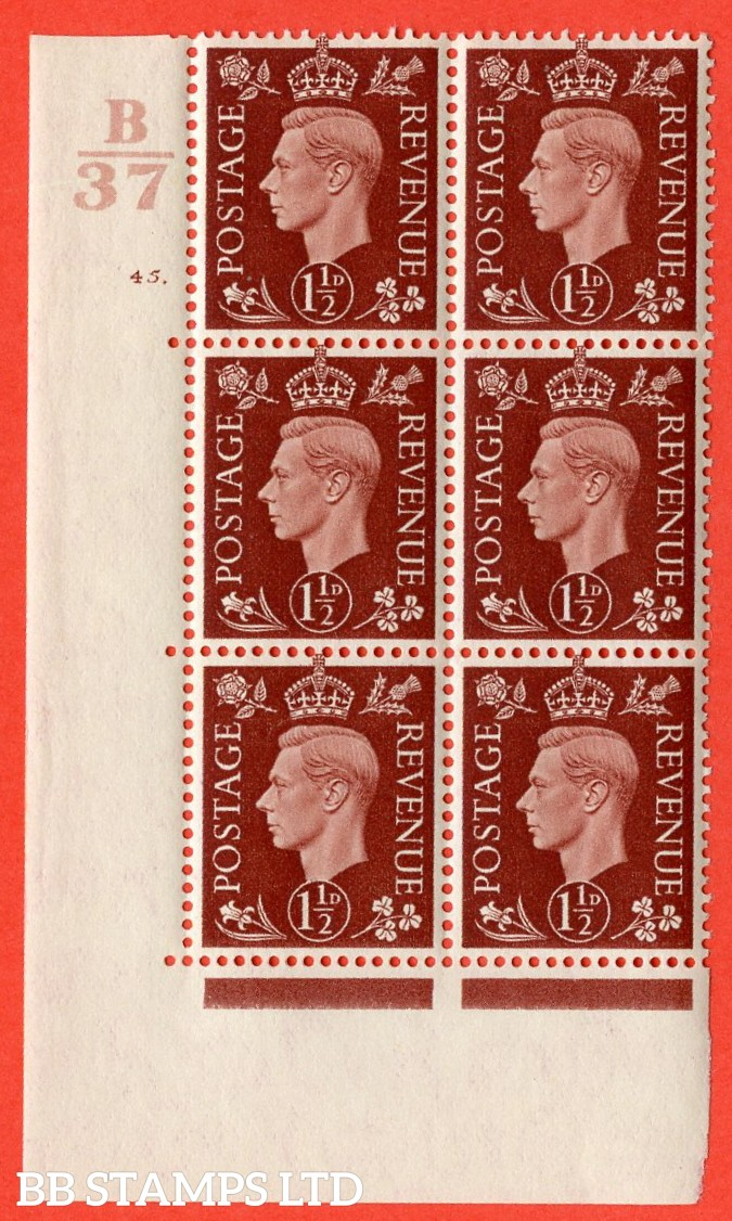 "SG. 464. Q7. 1½d Red-Brown. A very fine mounted mint "" Control B37 cylinder 45 dot "" control block of 6 with perf type 5 E/I. with marginal rule."
