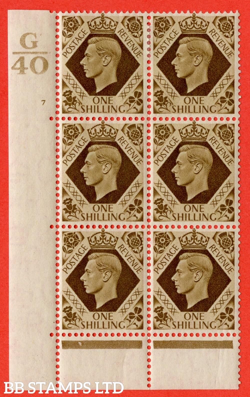 "SG. 475. Q28. 1/- Bistre-Brown. A fine lightly mounted mint "" Control G40 cylinder 7 no dot "" control block of 6 with perf type 6B E/P."