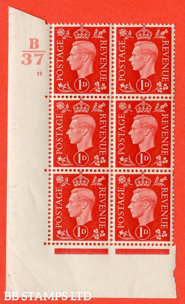 """SG. 463. Q4. 1d Scarlet. A superb UNMOUNTED MINT """" Control B37 cylinder 12 no dot """" block of 6 with perf type 5 E/I with marginal rule."""