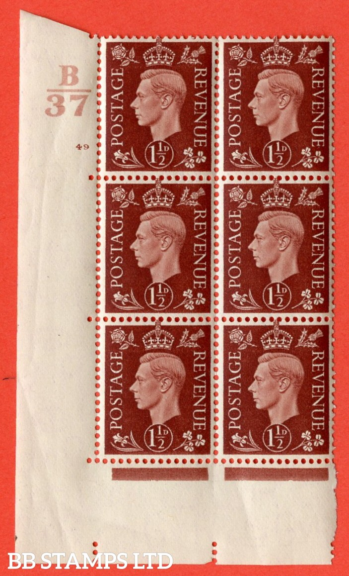 "SG. 464. Q7. 1½d Red-Brown. A superb UNMOUNTED MINT "" Control B37 cylinder 49 no dot "" control block of 6 with perf type 5 E/I. with marginal rule."