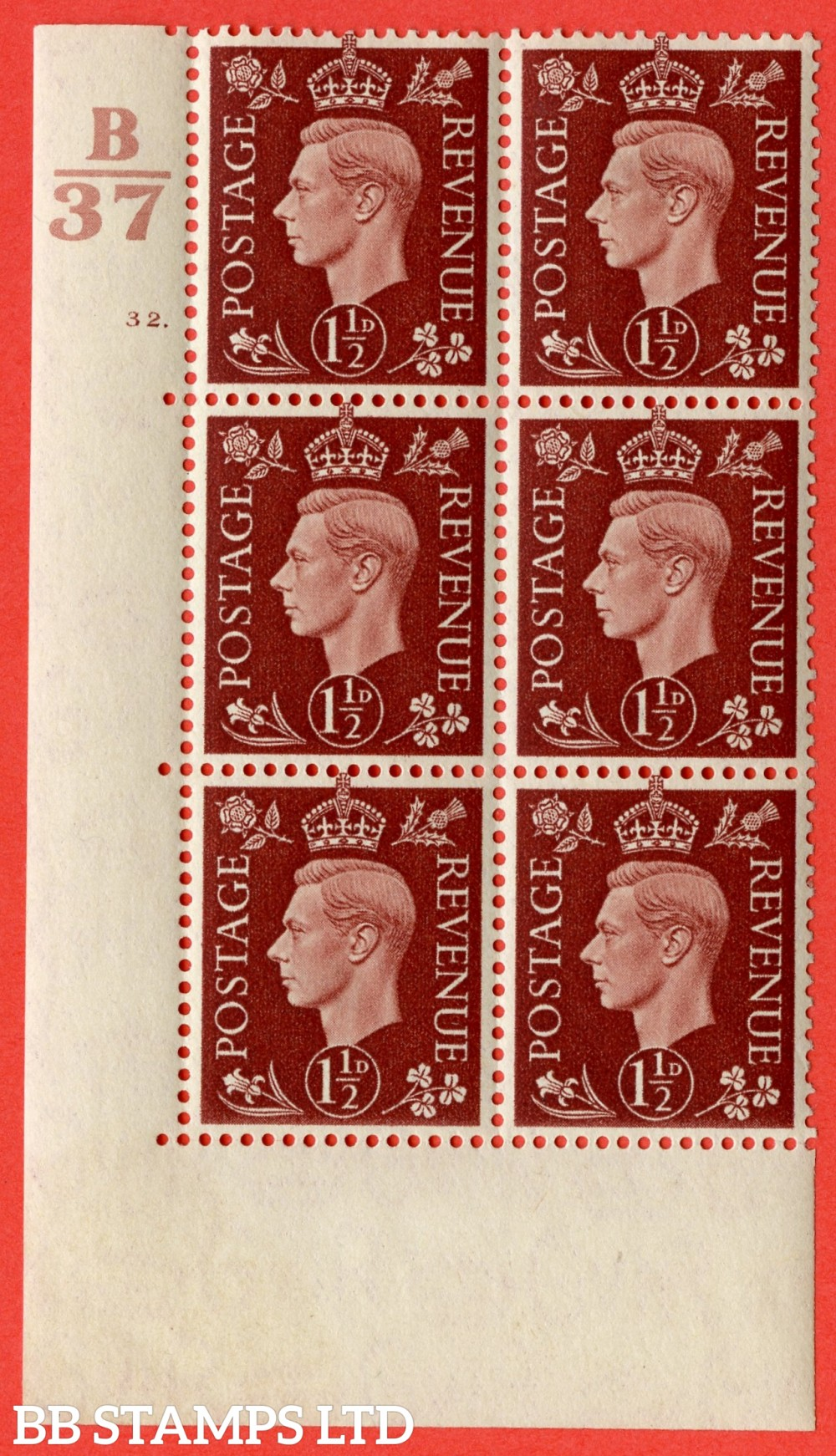 """SG. 464. Q7. 1½d Red-Brown. A fine lightly mounted mint """" Control B37 cylinder 32 dot """" control block of 6 with perf type 5 E/I. without marginal rule."""