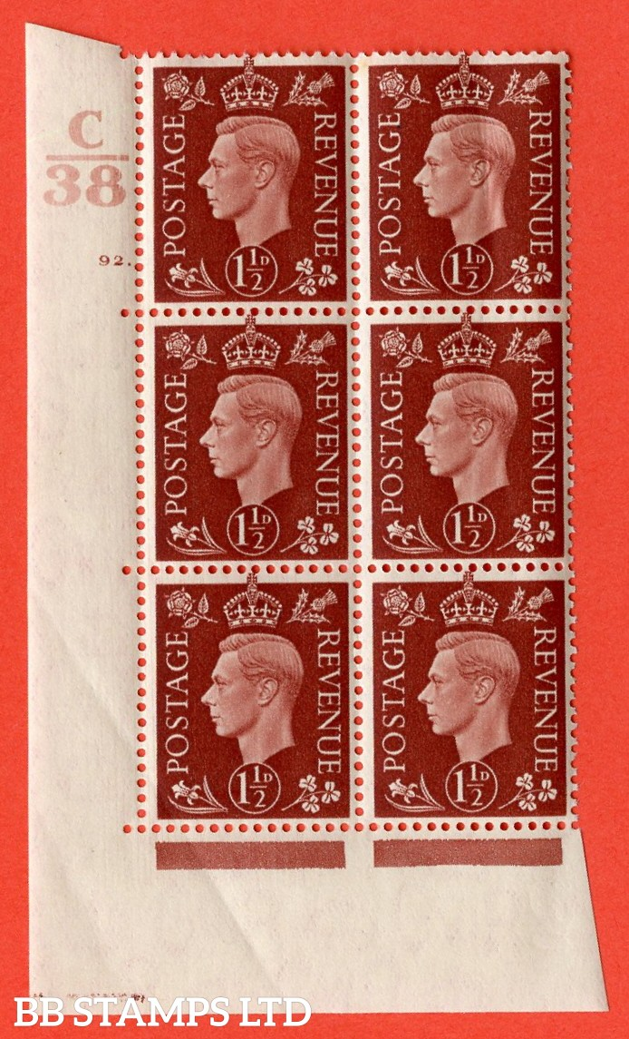 """SG. 464. Q7. 1½d Red-Brown. A superb UNMOUNTED MINT """" Control C38 cylinder 92 dot """" control block of 6 with perf type 5 E/I. with marginal rule. Crease in margin."""