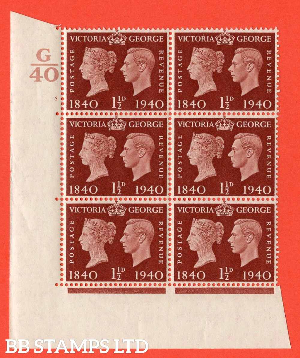 """SG. 481. QCom4. 1½d Red-Brown. A superb UNMOUNTED MINT """" Control G40 cylinder 3 no dot """" block of 6 with perf type 5 E/I"""