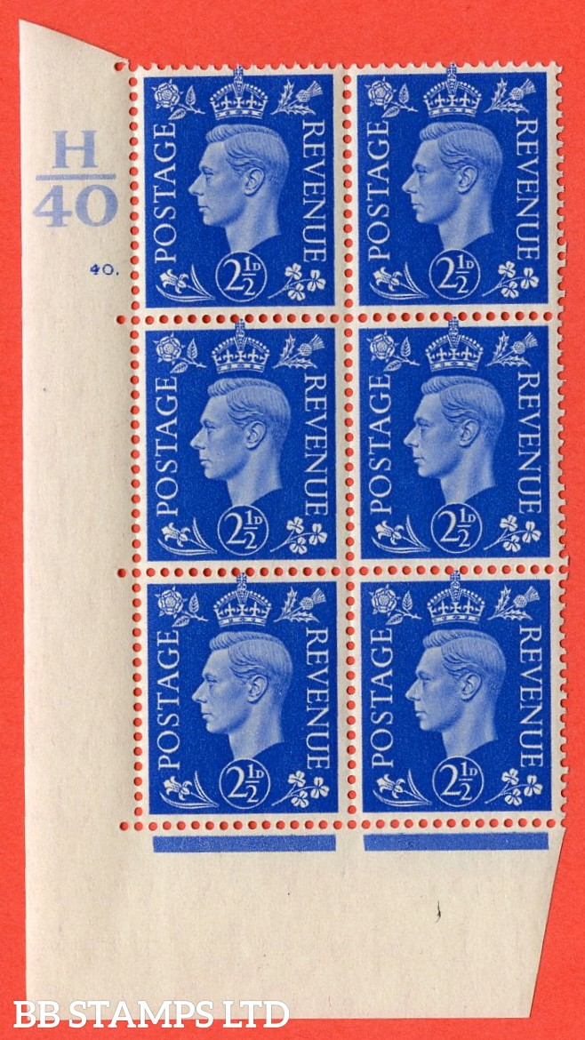 "SG. 466. Q13. 2½d Ultramarine.  A superb UNMOUNTED MINT "" Control H40 cylinder 40 dot "" control block of 6 with perf type 5 E/I with marginal rule."