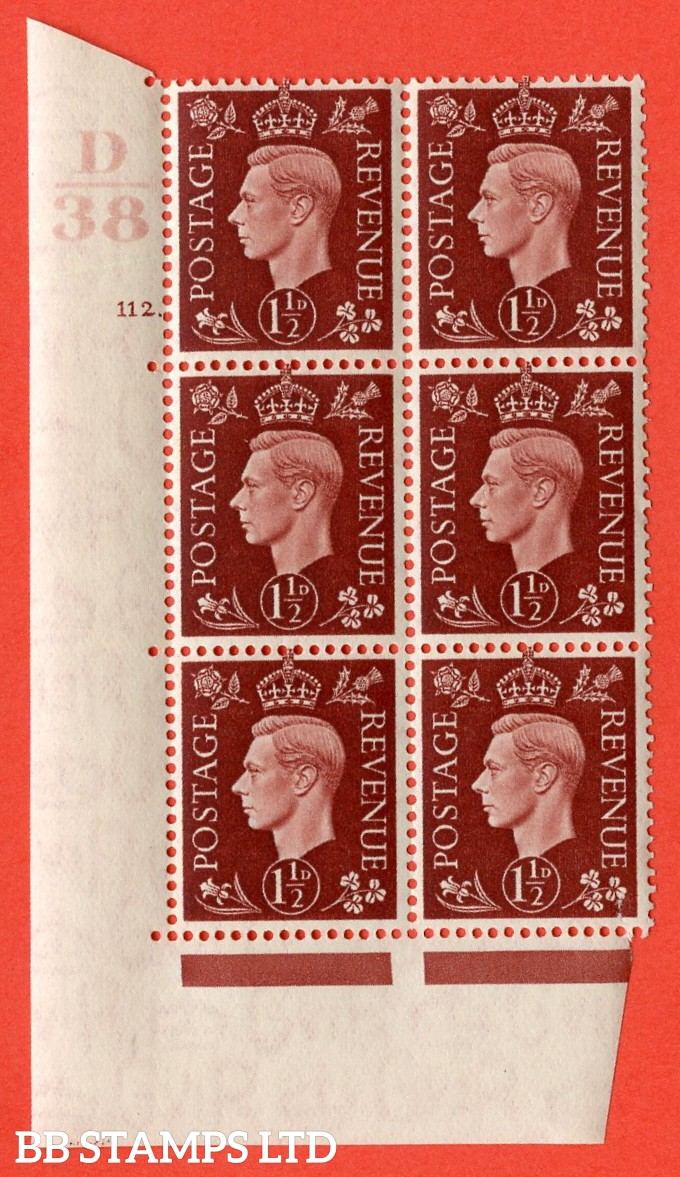 "SG. 464. Q7. 1½d Red-Brown. A superb UNMOUNTED MINT "" Control D38 cylinder 112 no dot "" control block of 6 with perf type 5 E/I. with marginal rule."