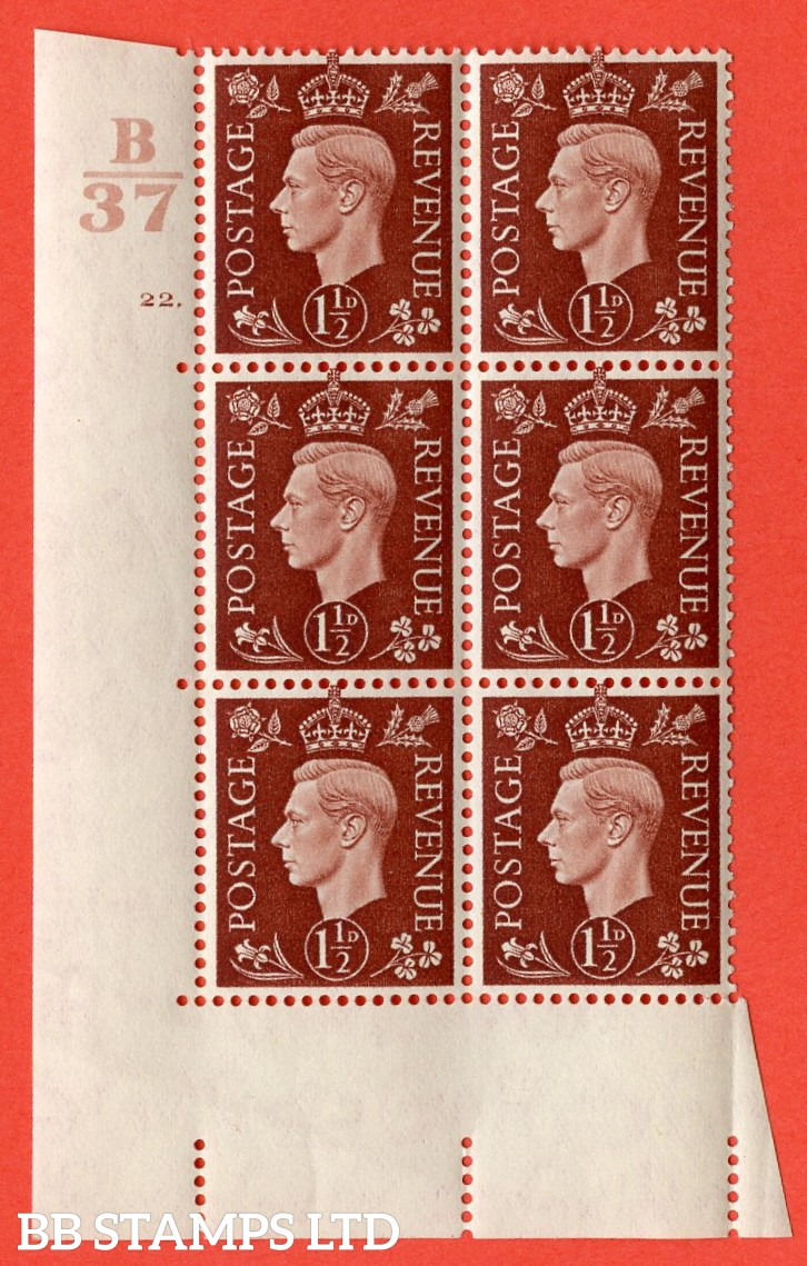 "SG. 464. Q7. 1½d Red-Brown. A superb UNMOUNTED MINT "" Control B37 cylinder 22 dot "" control block of 6 with perf type 5 E/I. without marginal rule."