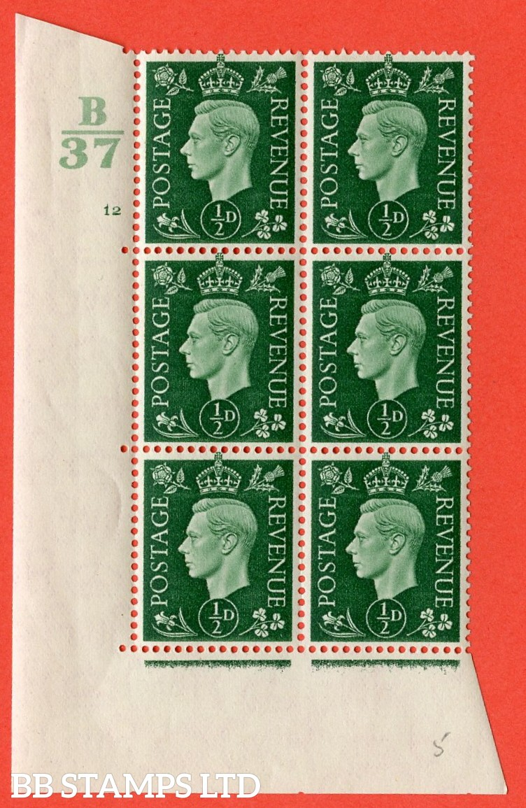 "SG. 462. Q1. ½d Green. A superb UNMOUNTED MINT "" Control B37 cylinder 12 no dot "" block of 6 with perf type 5 E/I with marginal rule."