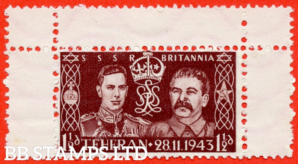 """SG. 461. Qcom1. 1½d maroon. """" WARTIME PROPAGANDA FORGERY """" A fine unused marginal example of this famous wartime forgery."""
