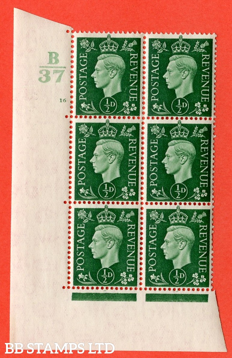 "SG. 462. Q1. ½d Green. A superb UNMOUNTED MINT"" Control B37 cylinder 16 no dot "" block of 6 with perf type 5 E/I with marginal rule."