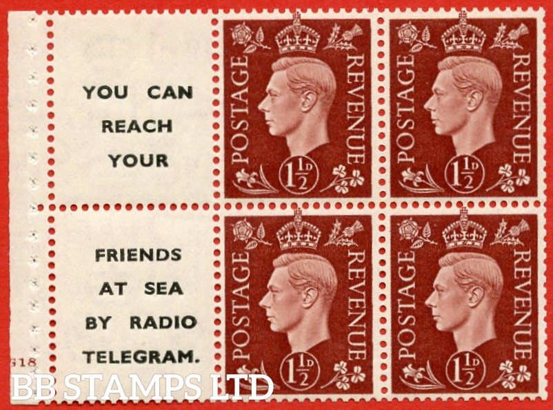 "SG. 464 b. QB23 (12). 1½d Red - Brown.  A fine mounted mint cylinder "" G18 no dot "" complete booklet pane with selvedge. Perf type B4 (E)."