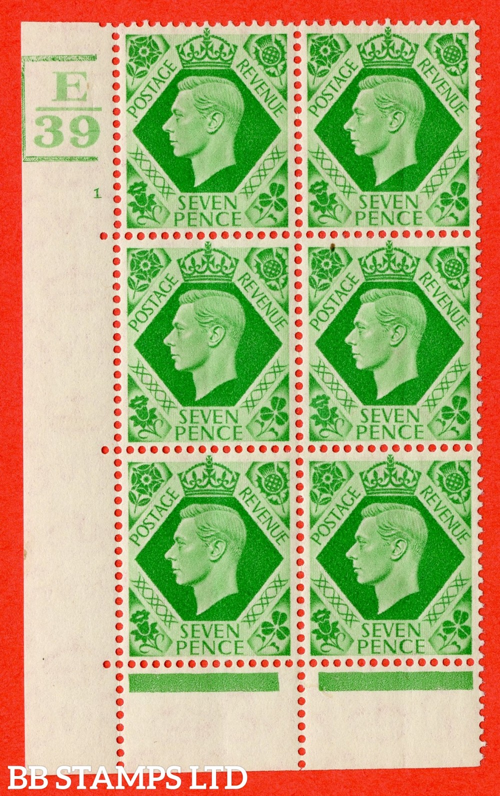 """SG. 471. Q23. 7d Emerald-Green. A superb UNMOUNTED MINT """" Control E39 Bars Bottom left and right  cylinder 1 no dot """" control block of 6 with perf type 6B E/P"""