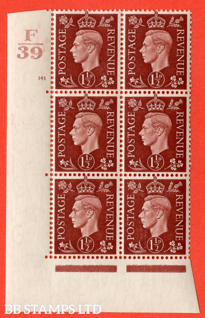 "SG. 464. Q7. 1½d Red-Brown. A very fine lightly mounted mint "" Control F39 cylinder 141 no dot "" block of 6 with perf type 5 E/I with marginal rule."