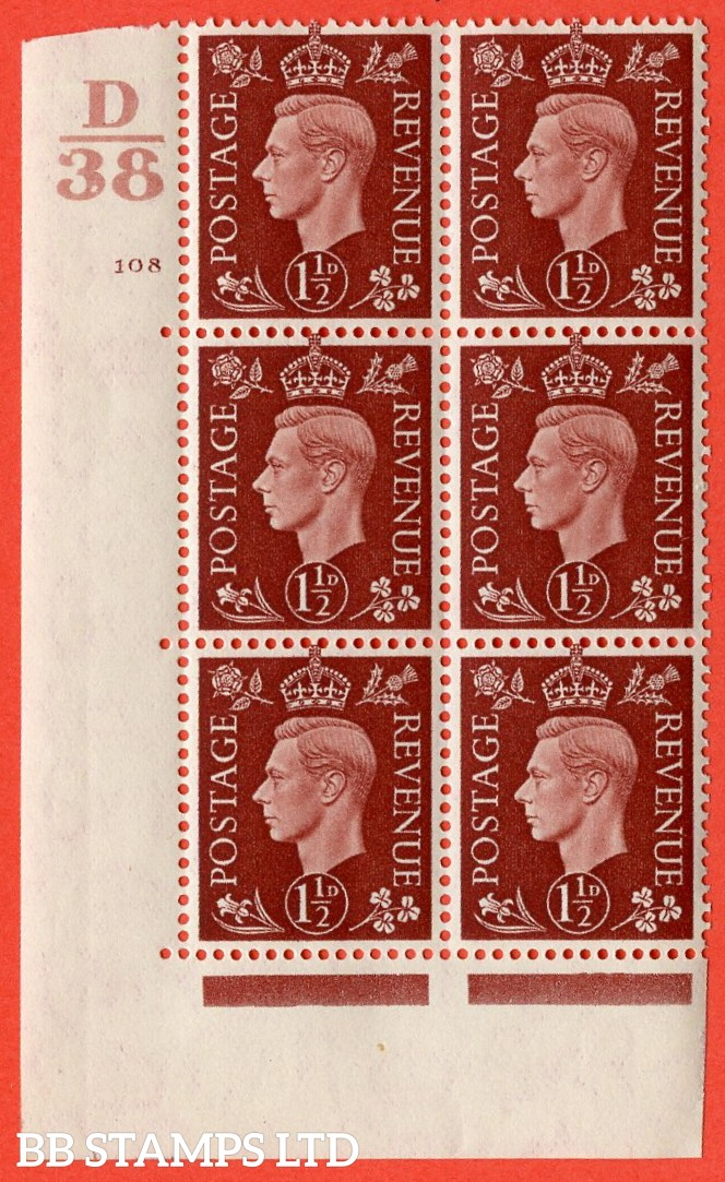 "SG. 464. Q7. 1½d Red-Brown. A superb UNMOUNTED MINT "" Control D38 cylinder 108 no dot "" control block of 6 with perf type 5 E/I. with marginal rule."