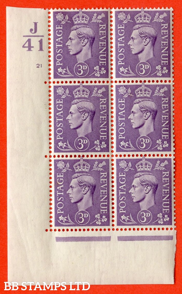 """SG. 490. Q17. 3d pale violet. A very fine lightly mounted mint. """" Control J41 cylinder 21 no dot """" control block of 6 with perf type 5 E/I."""