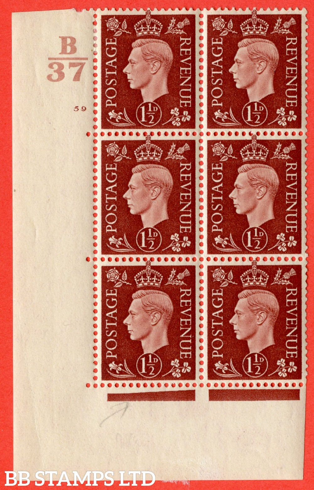 """SG. 464. Q7. 1½d Red-Brown. A fine lightly mounted mint """" Control B37 cylinder 59 no dot """" control block of 6 with perf type 5 E/I. with marginal rule."""