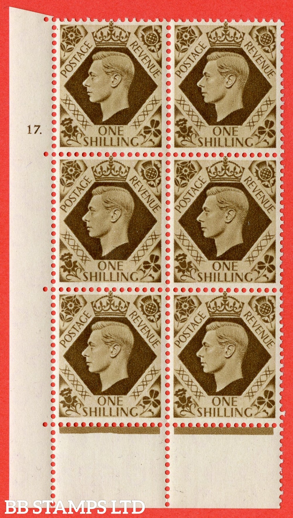 "SG. 475. Q28. 1/- Bistre-Brown. A superb UNMOUNTED MINT "" No Control cylinder 17 dot "" control block of 6 with perf type 6B E/P."