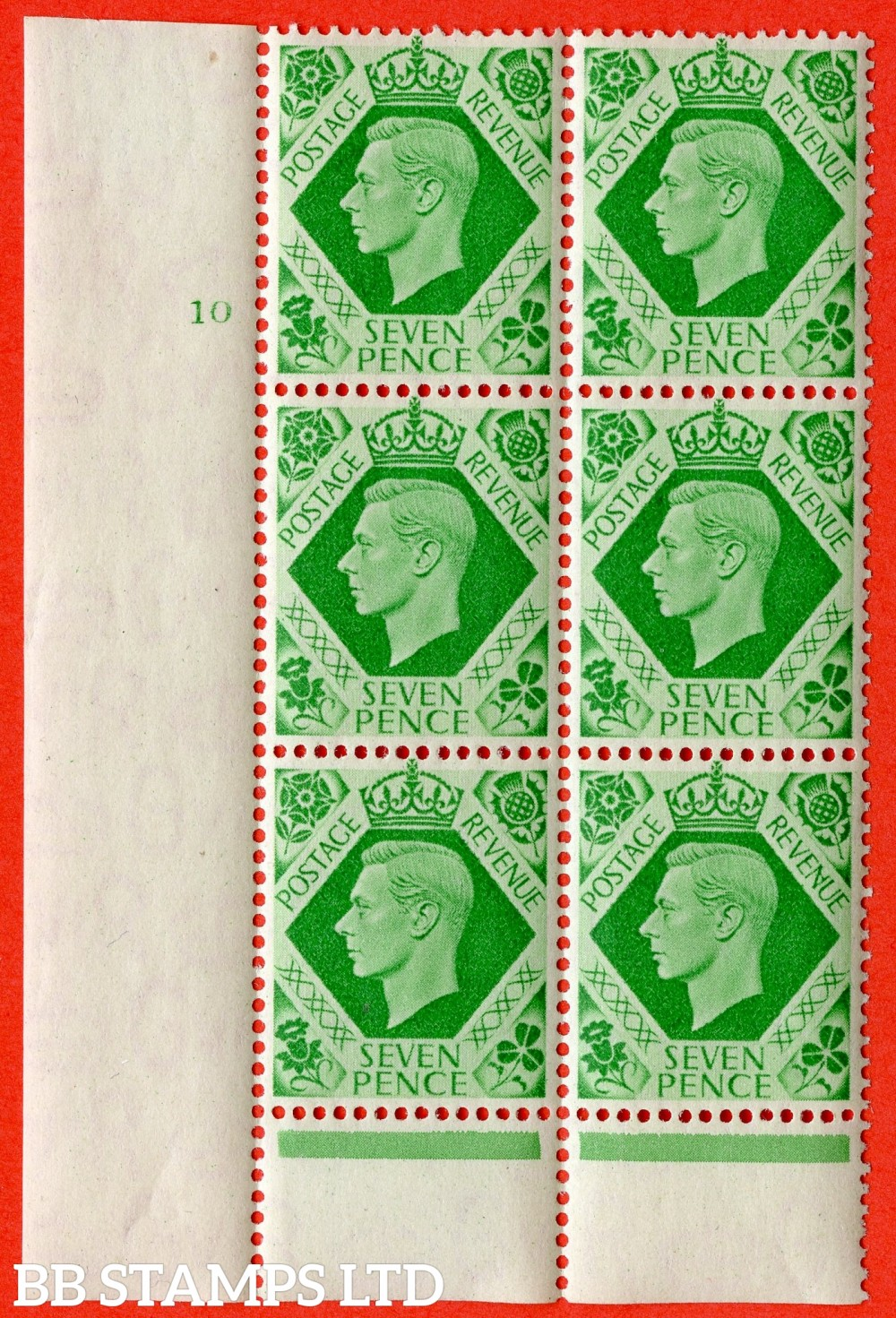 """SG. 471. Q23. 7d Emerald-Green. A fine lightly mounted mint """" No Control cylinder 10 no dot """" control block of 6 with perf type 6 I/P."""