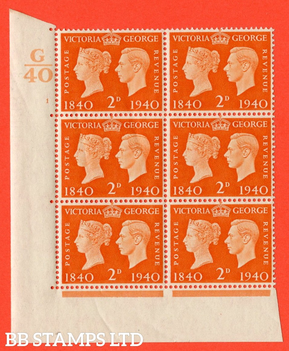 """SG. 482. QCom5. 2d Orange. A Superb UNMOUNTED MINT """" Control G40 cylinder 1 no dot """" block of 6 with perf type 5 E/I."""