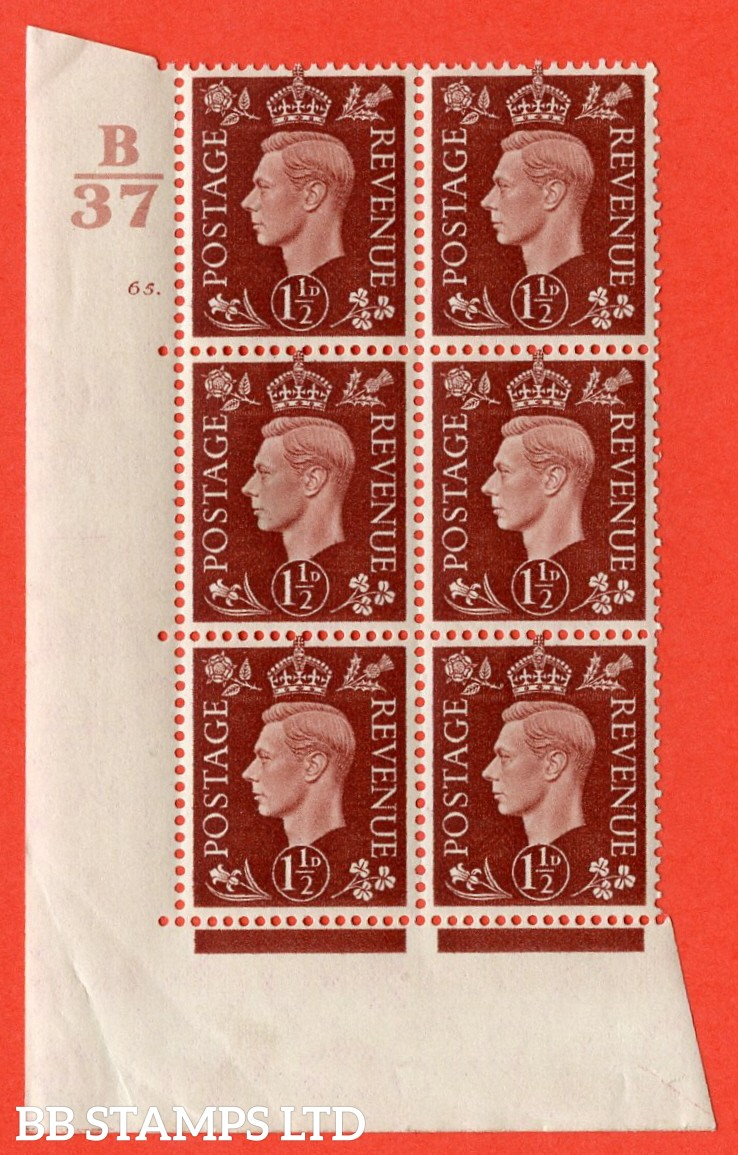 "SG. 464. Q7. 1½d Red-Brown. A superb UNMOUNTED MINT "" Control B37 cylinder 65 dot "" control block of 6 with perf type 5 E/I. with marginal rule."