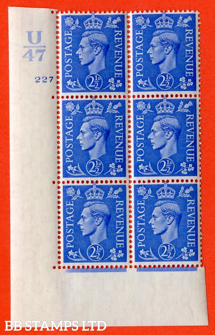 "SG. 489. Q14. 2½d Light ultramarine. A  superb UNMOUNTED MINT ""  Control U47 cylinder 227 no dot "" control block of 6 with perf type 5 E/I."
