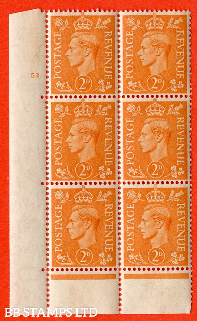"SG. 488. Q11. 2d Pale Orange. A fine UNMOUNTED MINT "" No Control cylinder 52 dot "" control block of 6 with perf type 6B E/P."