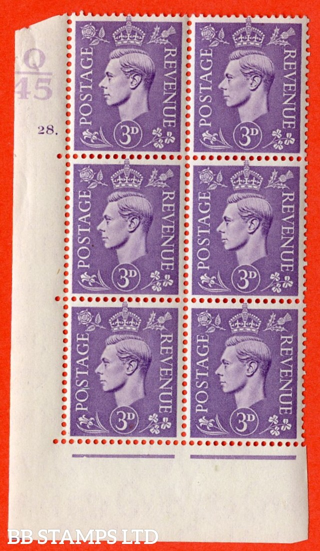 """SG. 490. Q17. 3d pale violet. A very fine lightly mounted mint """" Control O44 cylinder 29 dot """" control block of 6 with perf type 6B E/P."""