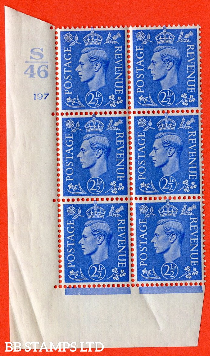 "SG. 489. Q14. 2½d Light ultramarine. A  superb UNMOUNTED MINT "" Control S46 cylinder 197 no dot "" control block of 6 with perf type 5 E/I. Crease in margin."