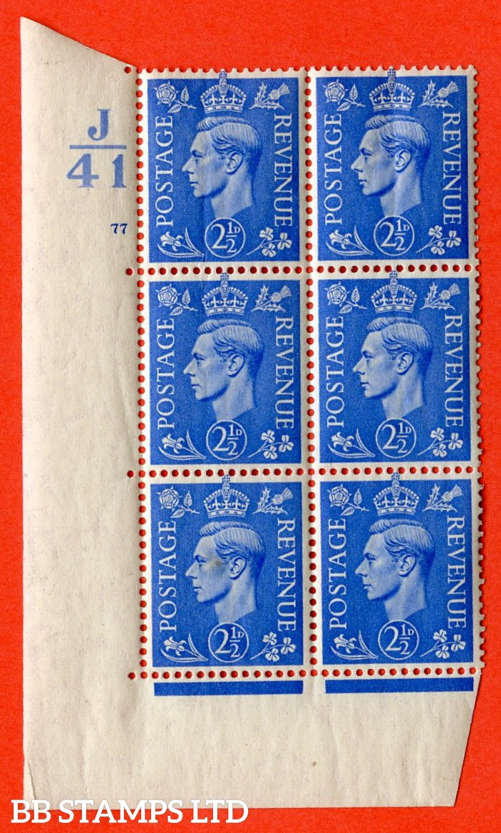 "SG. 489. Q14. 2½d Light ultramarine. A  superb UNMOUNTED MINT "" Control J41 cylinder 77 no dot "" control block of 6 with perf type 5 E/I."