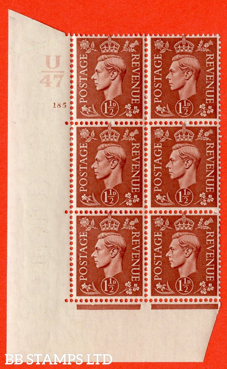 "SG. 487. Q8. 1½d Pale Red-Brown. A superb UNMOUNTED MINT "" Control U47 cylinder 185 no dot "" control block of 6 with perf type 5 E/I."
