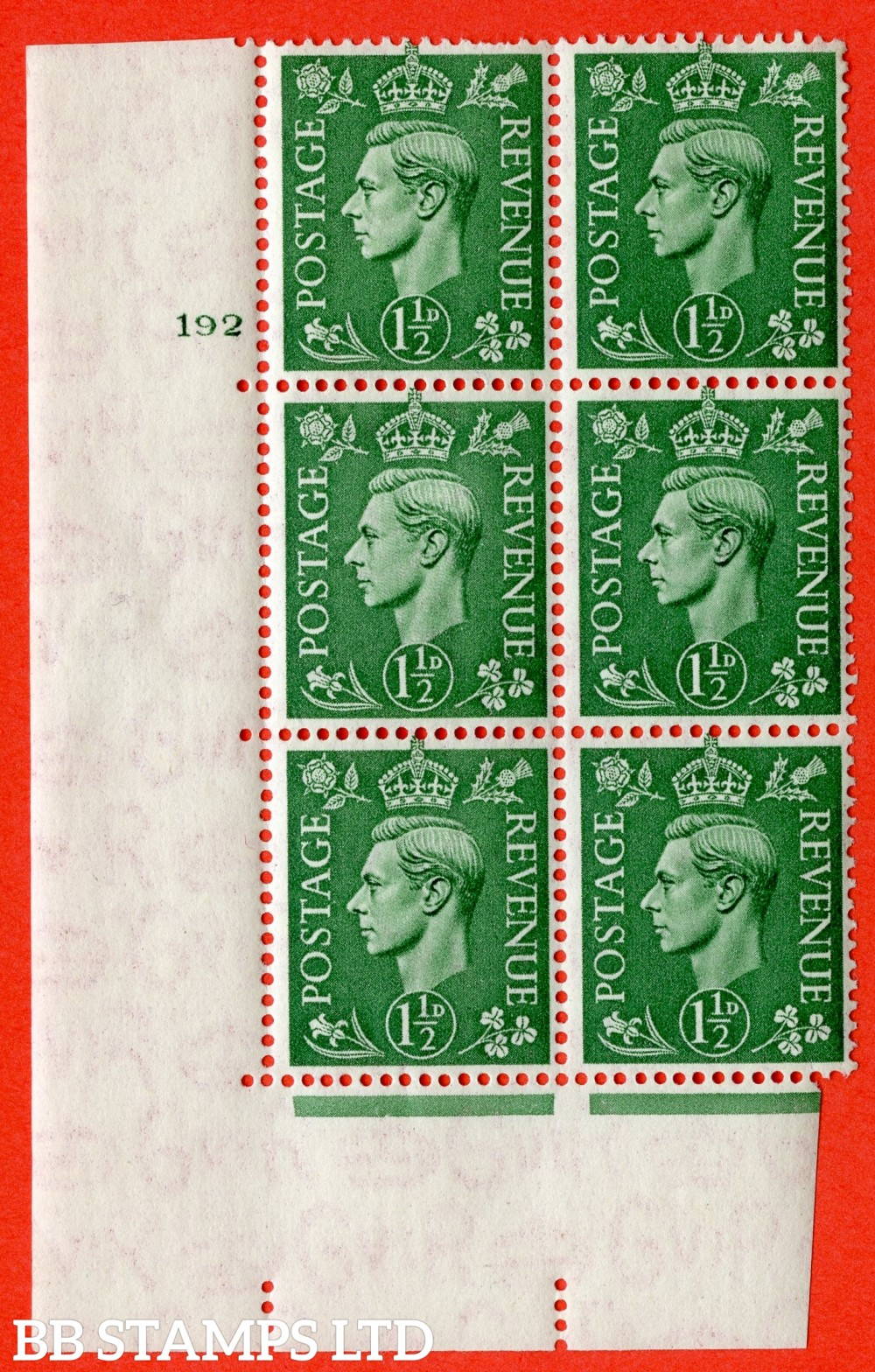 "SG. 505. Q9. 1½d Pale Green. A  very fine lightly mounted mint "" No Control cylinder 192 no dot "" control block of 6 with perf type 5 E/I with listed variety "" Retouched forehead "" row 19/1."