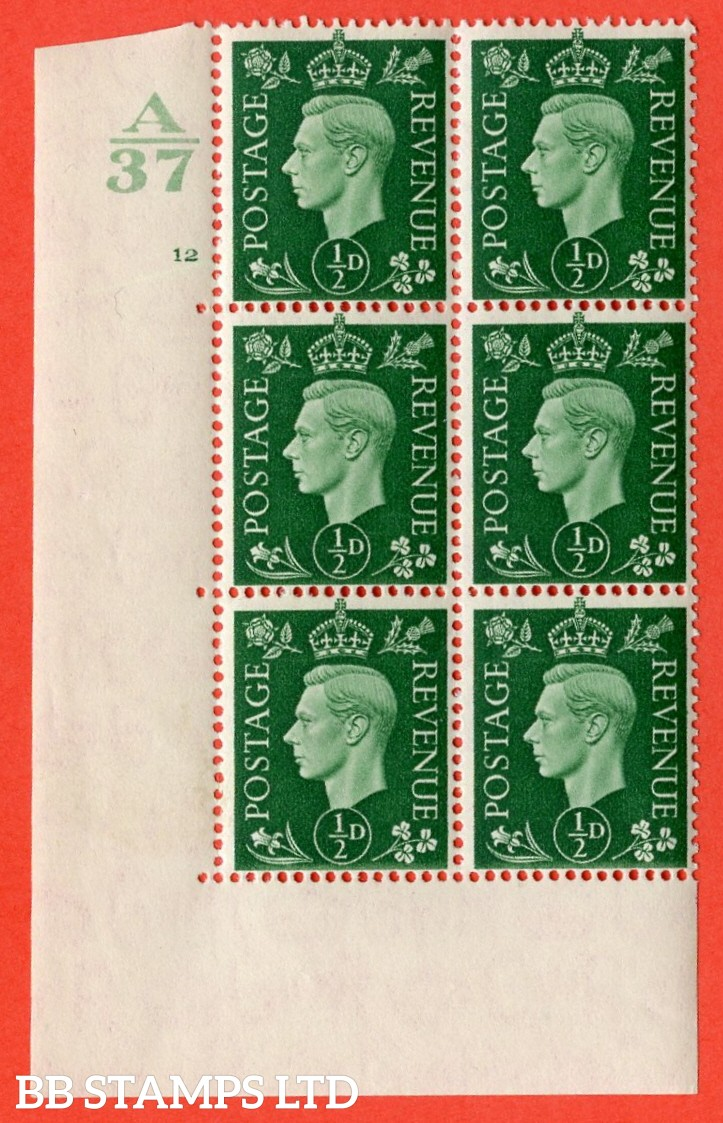 "SG. 462. Q1. ½d Green. A superb UNMOUNTED MINT "" Control A37 cylinder 12 no dot "" block of 6 with perf type 5 E/I with marginal rule."