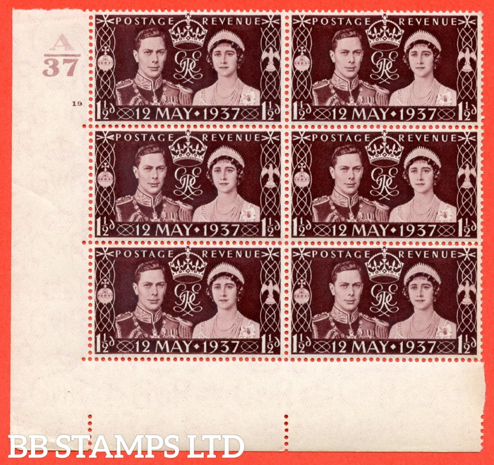"SG. 461. Qcom1. 1½d maroon. A superb UNMOUNTED MINT "" Control A37 cylinder 19R no dot "" control block of 6 with perf type 5 E/I."