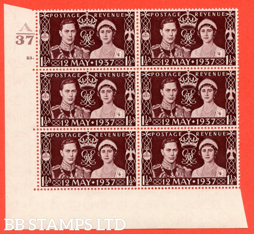 "SG. 461. Qcom1. 1½d maroon. A superb UNMOUNTED MINT "" Control A37 cylinder 23 dot "" control block of 6 with perf type 5 E/I."