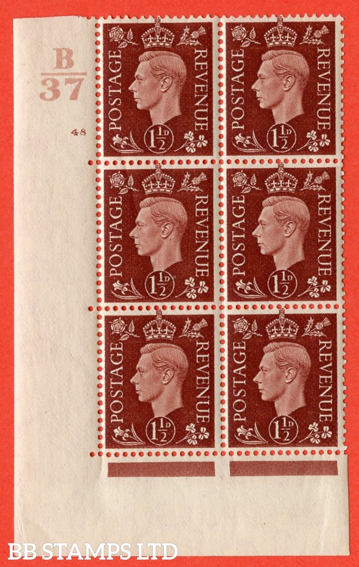 "SG. 464. Q7. 1½d Red-Brown. A superb UNMOUNTED MINT "" Control B37 cylinder 48 no dot "" block of 6 with perf type 5 E/I with marginal rule."