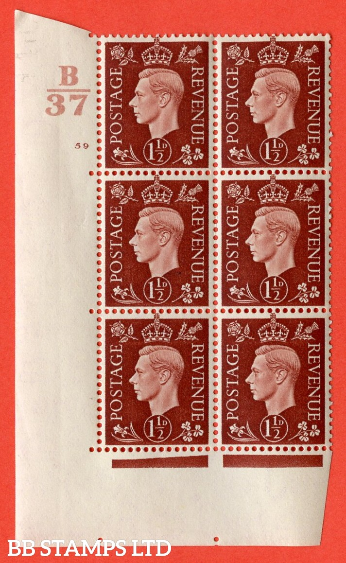 """SG. 464. Q7. 1½d Red-Brown. A superb UNMOUNTED MINT """" Control B37 cylinder 59 no dot """" control block of 6 with perf type 5 E/I. with marginal rule."""