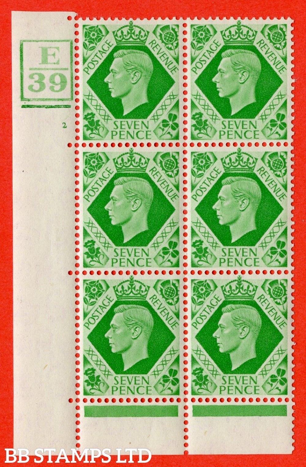"""SG. 471. Q23. 7d Emerald-Green. A superb UNMOUNTED MINT """" Control E39. 1 Bar & Box. Cylinder 2 no dot """" control block of 6 with perf type 6B E/P."""