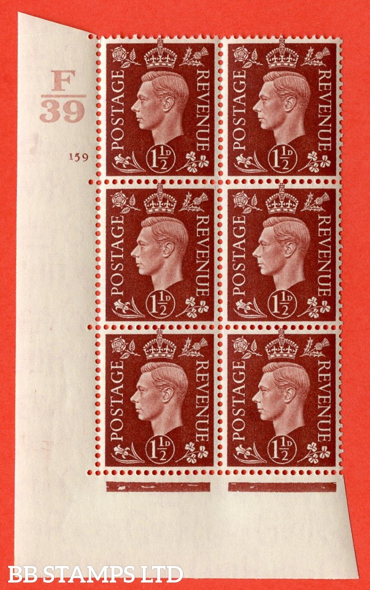 "SG. 464. Q7. 1½d Red-Brown. A very fine lightly mounted mint "" Control F39 cylinder 159 no dot "" block of 6 with perf type 5 E/I with marginal rule."
