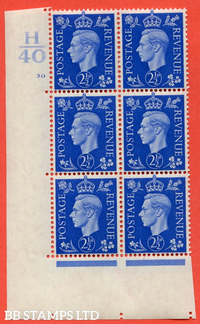 """SG. 466. Q13. 2½d Ultramarine.  A very fine lightly mounted mint """" Control H40 cylinder 30 no dot """" control block of 6 with perf type 5 E/I with marginal rule."""