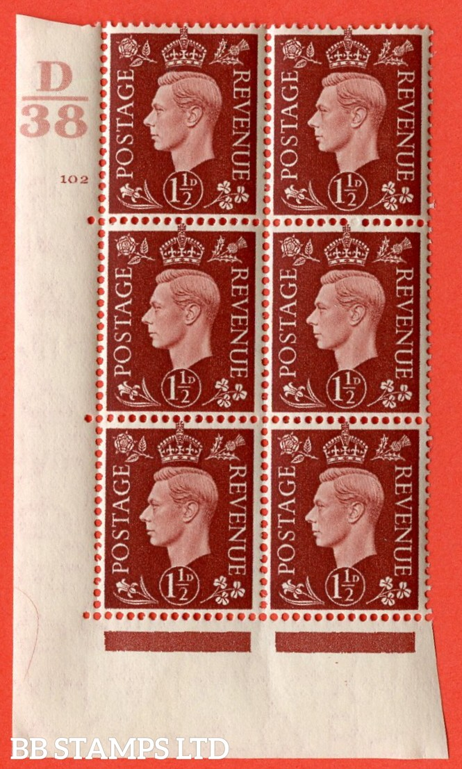 """SG. 464. Q7. 1½d Red-Brown. A superb UNMOUNTED MINT """" Control D38 cylinder 102 no dot """" control block of 6 with perf type 5 E/I. with marginal rule."""