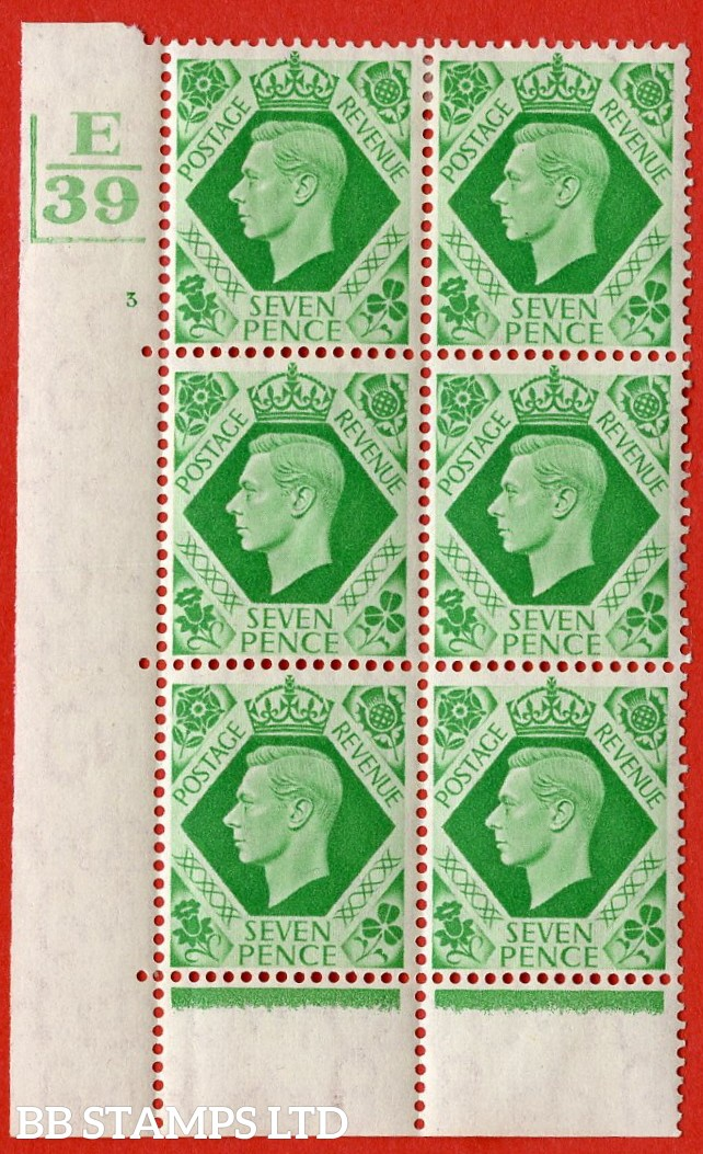 "SG. 471. Q23. 7d Emerald-Green. A very fine lightly mounted mint. "" Control E39 bars bottom and left cylinder 3 no dot "" control block of 6 with perf type 6B E/P."