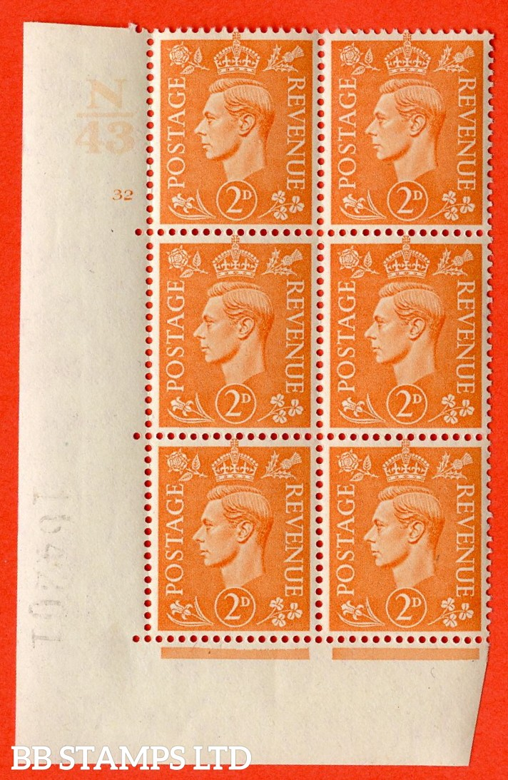 "SG. 488. Q11. 2d Pale Orange. A very fine lightly mounted mint "" No Control cylinder 32 no dot "" control block of 6 with perf type 5 E/I."