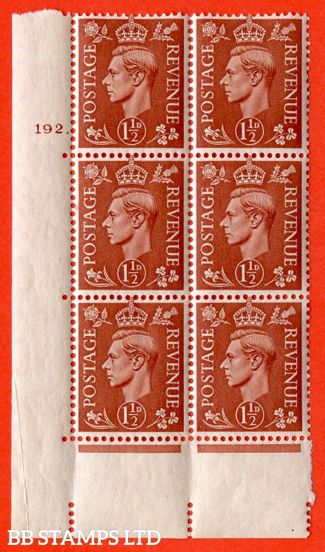"""SG. 487. Q8. 1½d Pale Red-Brown. A superb UNMOUNTED MINT """" No  Control cylinder 192 dot """" control block of 6 with perf type 5 E/I. with marginal rule."""
