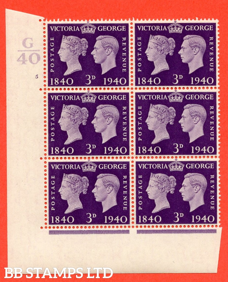 """SG. 484. QCom7. 3d Violet. A Superb UNMOUNTED MINT """" Control G40 cylinder 5 no dot """" block of 6 with perf type 5 E/I."""