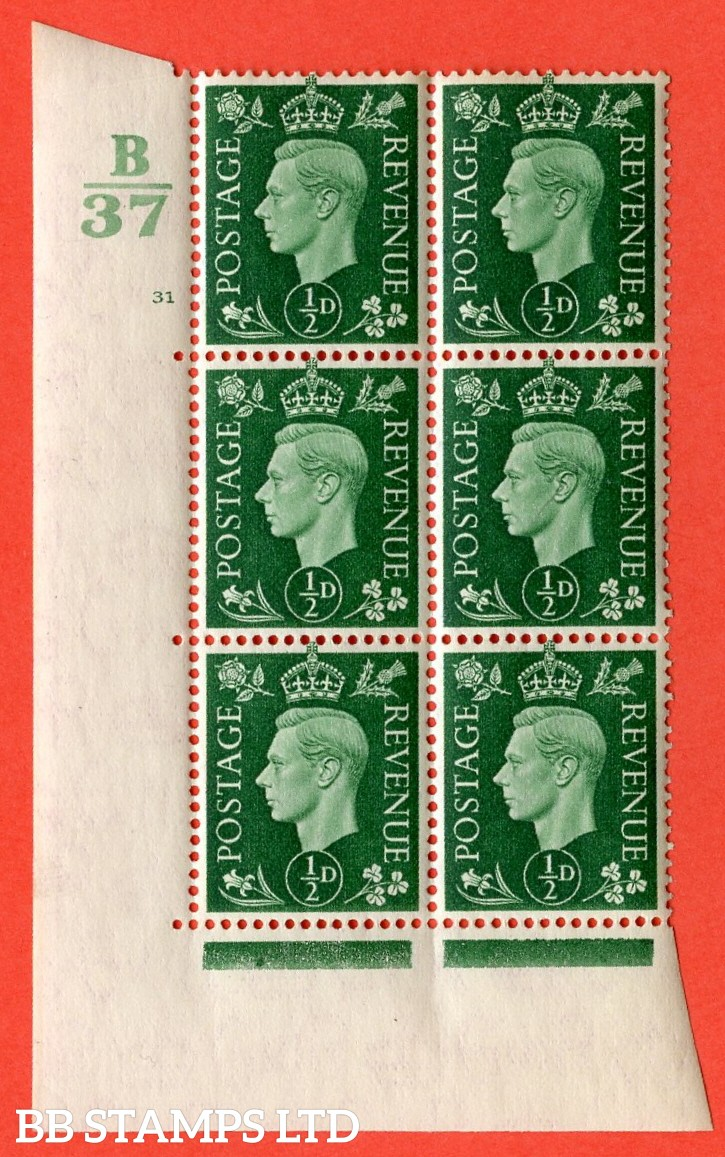 "SG. 462. Q1. ½d Green. A superb UNMOUNTED MINT"" Control B37 cylinder 31 no dot "" block of 6 with perf type 5 E/I with marginal rule."