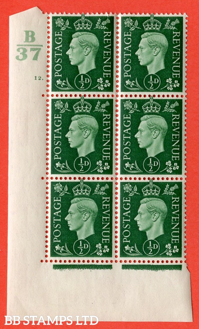 "SG. 462. Q1. ½d Green. A very fine lightly mounted mint"" Control B37 cylinder 12 dot "" block of 6 with perf type 5 E/I with marginal rule."