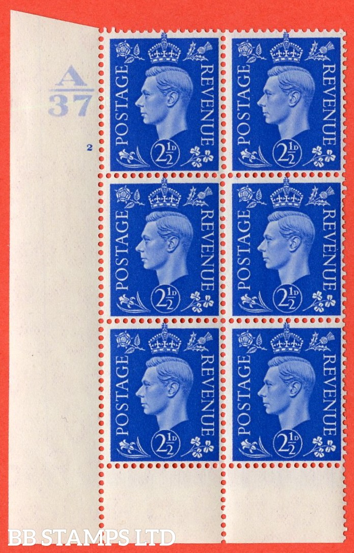 """SG. 466. Q13. d. 2½d Ultramarine.  A superb UNMOUNTED MINT """" Control A37 cylinder 2 no dot """" control block of 6 with perf type 6 I/P without marginal rule. Shows variety 'scratch on temple' row 20/1"""